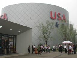 USA Pavilion at World Expo Shanghai